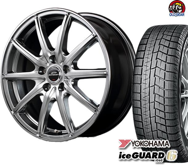 ヨコハマアイスガード6 ig60 165/65R14 スタッドレス タイヤ・ホイール 新品 4本セット シュナイダー SG-2 パーツ バランス調整済み!