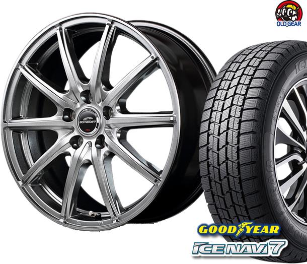 グッドイヤー アイスナビ7 225/40R18 スタッドレス タイヤ・ホイール 新品 4本セット シュナイダー SG-2 パーツ バランス調整済み!