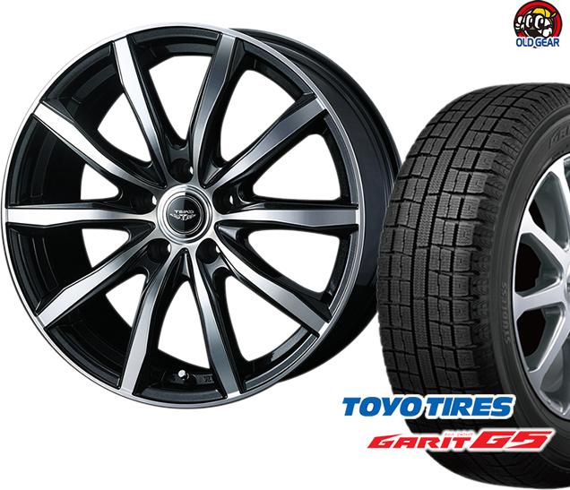 トーヨータイヤ ガリットG5 205/60R16 スタッドレス タイヤ・ホイール 新品 4本セット ウェッズ テッド スイング パーツ バランス調整済み!