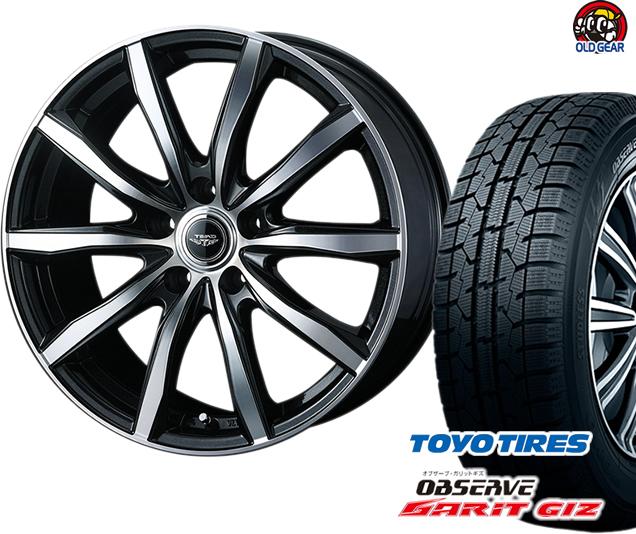 トーヨータイヤ ガリットGIZ 165/60R15 スタッドレス タイヤ・ホイール 新品 4本セット ウェッズ テッド スイング パーツ バランス調整済み!