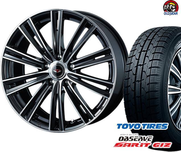 トーヨータイヤ ガリットGIZ 185/70R14 スタッドレス タイヤ・ホイール 新品 4本セット ウェッズ テッド スナップ パーツ バランス調整済み!