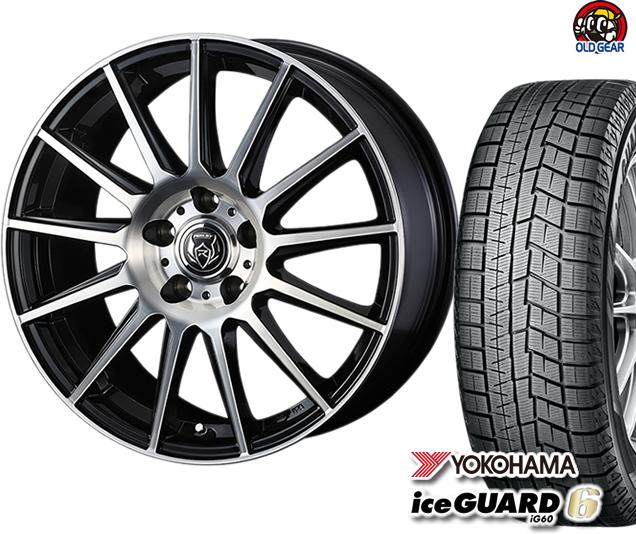 ヨコハマアイスガード6 ig60 175/70R14 スタッドレス タイヤ・ホイール 新品 4本セット ウェッズ ライツレーKG パーツ バランス調整済み!