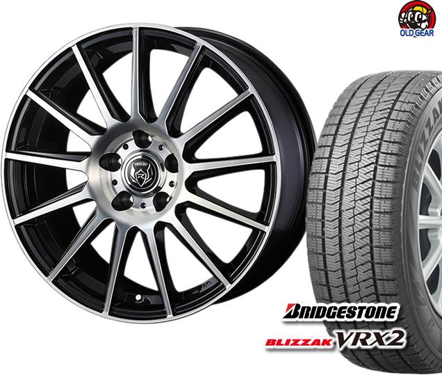 ブリヂストン ブリザック VRX 145/80R13 スタッドレス タイヤ・ホイール 新品 4本セット ウェッズ ライツレーKG パーツ バランス調整済み!