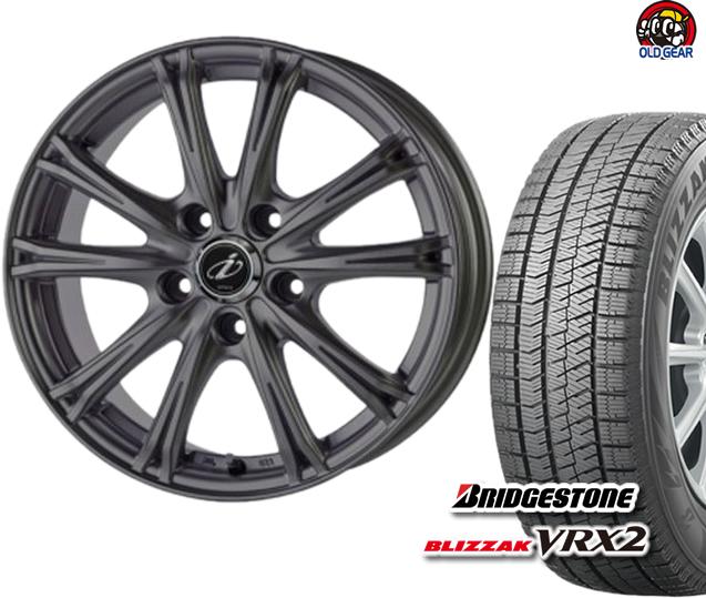 ブリヂストン ブリザック VRX2 205/50R17 スタッドレス タイヤ・ホイール 新品 4本セット 5ZIGEN インペリオ WV パーツ バランス調整済み!