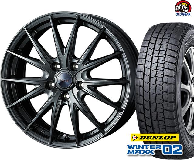 ダンロップ ウィンターマックス WM02 165/65R14 スタッドレス タイヤ・ホイール 新品 4本セット ウエッズ ヴェルヴァスポルト2 パーツ バランス調整済み!