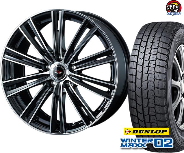 ダンロップ ウィンターマックス WM02 155/65R14 スタッドレス タイヤ・ホイール 新品 4本セット ウェッズ テッド スナップ パーツ バランス調整済み!