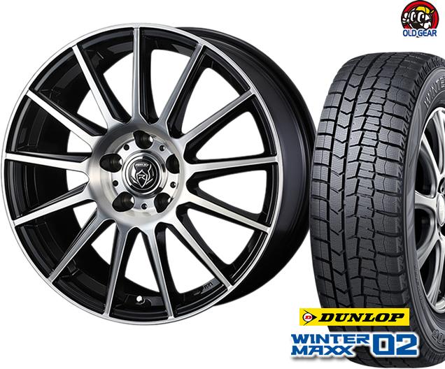 ダンロップ ウィンターマックス WM02 175/60R14 スタッドレス タイヤ・ホイール 新品 4本セット ウェッズ ライツレーKG パーツ バランス調整済み!