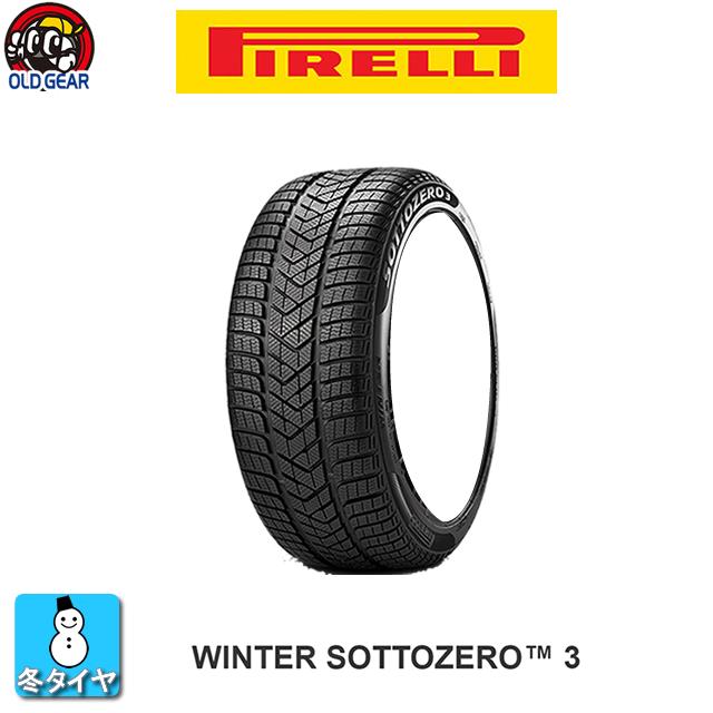 国産スタッドレスタイヤ 単品 305/30R20 PIRELLI ピレリ WINTER SOTTOZERO 3 ウインターソットゼロ3 新品 4本セット