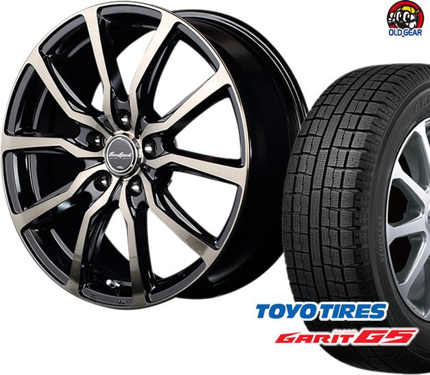 トーヨータイヤ ガリットG5 205/65R16 スタッドレス タイヤ・ホイール 新品 4本セット ユーロスピード D.C.52 パーツ バランス調整済み!
