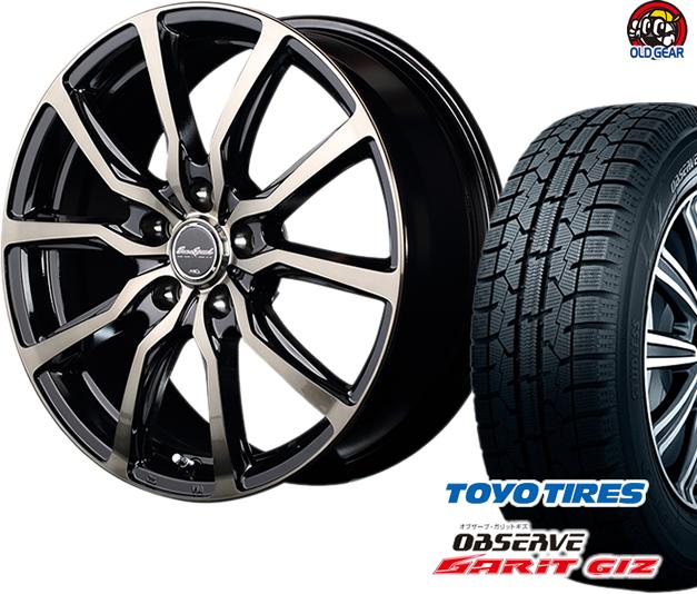 トーヨータイヤ ガリットGIZ 145/80R13 スタッドレス タイヤ・ホイール 新品 4本セット ユーロスピード D.C.52 パーツ バランス調整済み!