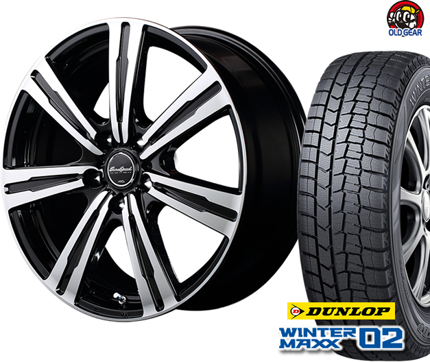ダンロップ ウィンターマックス WM02 165/55R14 スタッドレス タイヤ・ホイール 新品 4本セット ユーロスピード BC-7 パーツ バランス調整済み!