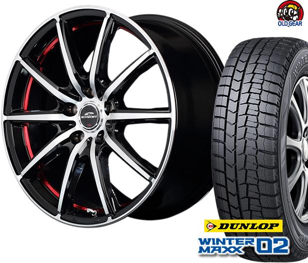 ダンロップ ウィンターマックス WM02 195/60R15 スタッドレス タイヤ・ホイール 新品 4本セット シュナイダー SX-2 パーツ バランス調整済み!