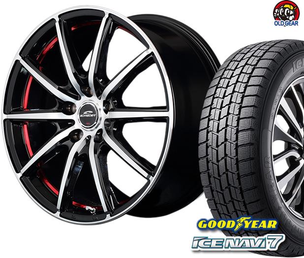 グッドイヤー アイスナビ7 225/50R18 スタッドレス タイヤ・ホイール 新品 4本セット シュナイダー SX-2 パーツ バランス調整済み!