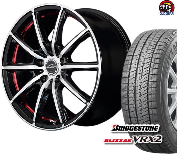 ブリヂストン ブリザック VRX2 155/65R14 スタッドレス タイヤ・ホイール 新品 4本セット シュナイダー SX-2 パーツ バランス調整済み!