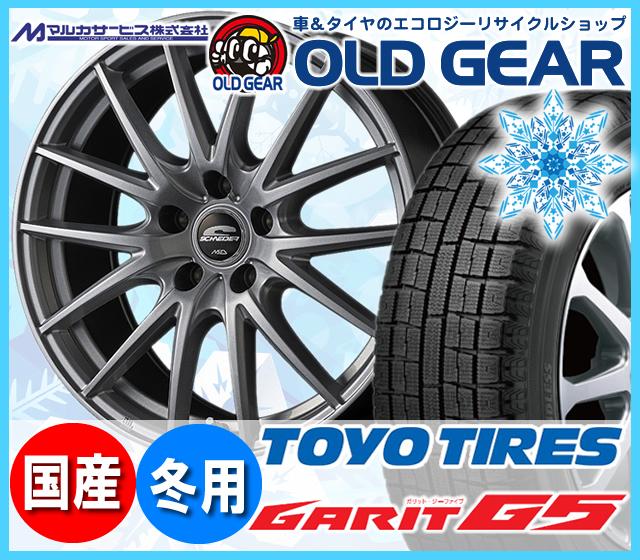 トーヨータイヤ ガリットG5 215/45R18 スタッドレス タイヤ・ホイール 新品 4本セット シュナイダー SQ27 パーツ バランス調整済み!