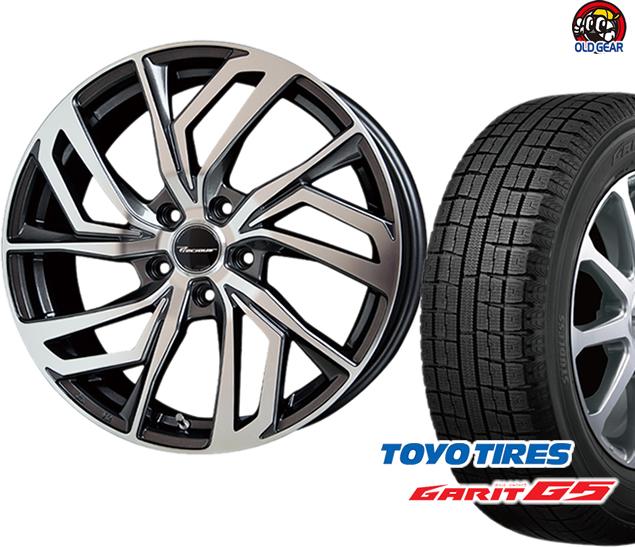 トーヨータイヤ ガリットG5 175/65R15 スタッドレス タイヤ・ホイール 新品 4本セット ホットスタッフ プレシャス C-1 パーツ バランス調整済み!