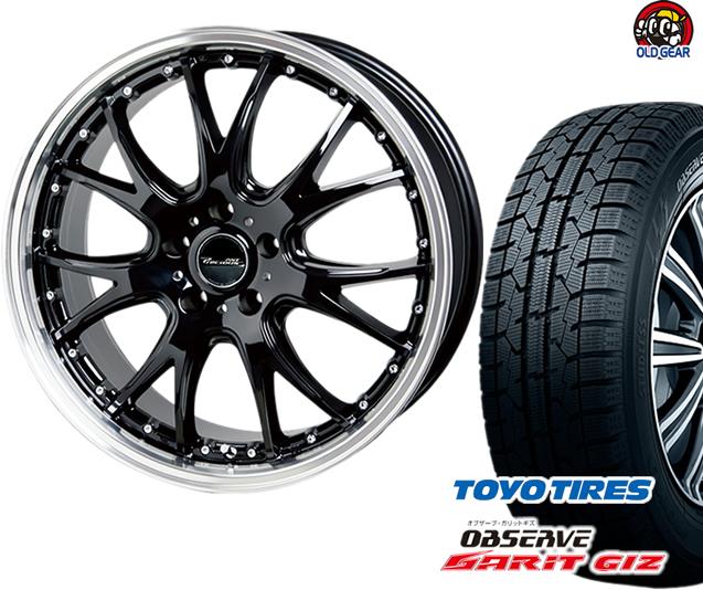 トーヨータイヤ オブザーブ ガリットGIZ 215/55R17 スタッドレス タイヤ・ホイール 新品 4本セット ホットスタッフ プレシャス アスト M2 パーツ バランス調整済み!