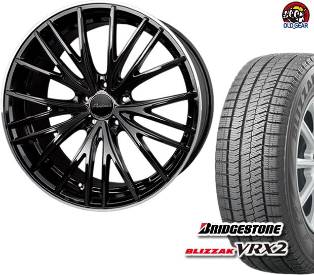 ブリヂストン ブリザック VRX2 175/65R15 スタッドレス タイヤ・ホイール 新品 4本セット ホットスタッフ プレシャス アストM1 パーツ バランス調整済み!