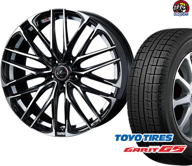 トーヨータイヤ ガリットG5 185/60R15 スタッドレス タイヤ・ホイール 新品 4本セット ウエッズ レオニスSK パーツ バランス調整済み!