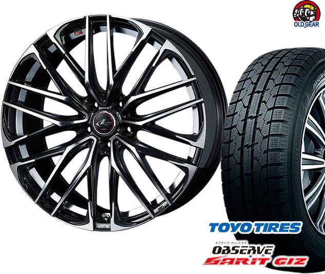 トーヨータイヤ ガリットGIZ 175/65R14 スタッドレス タイヤ・ホイール 新品 4本セット ウエッズ レオニスSK パーツ バランス調整済み!