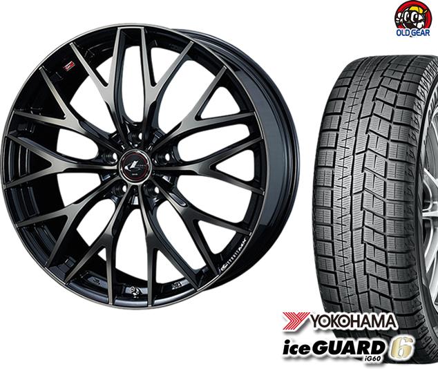 ヨコハマアイスガード6 ig60 225/40R19 スタッドレス タイヤ・ホイール 新品 4本セット ウエッズ レオニス MX パーツ バランス調整済み!