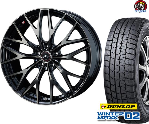 ダンロップ ウィンターマックス WM02 195/45R16 スタッドレス タイヤ・ホイール 新品 4本セット ウエッズ レオニス MX パーツ バランス調整済み!