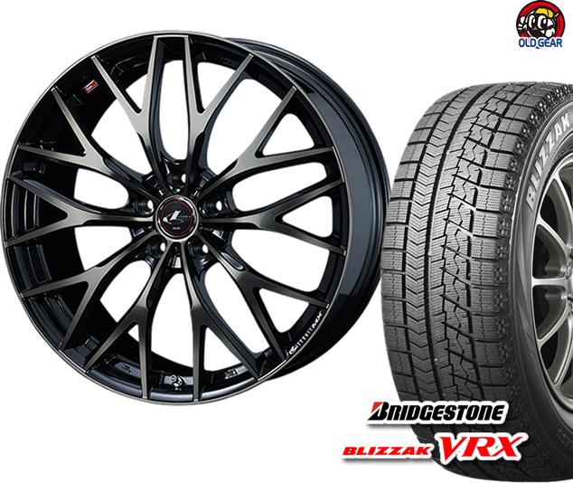 ブリヂストン ブリザック VRX 185/55R15 スタッドレス タイヤ・ホイール 新品 4本セット ウエッズ レオニス MX パーツ バランス調整済み!