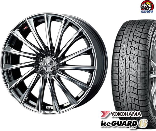 ヨコハマアイスガード6 ig60 F225/40R18・R255/35R18 スタッドレス タイヤ・ホイール 新品 4本セット ウエッズ レオニス CH パーツ バランス調整済み!