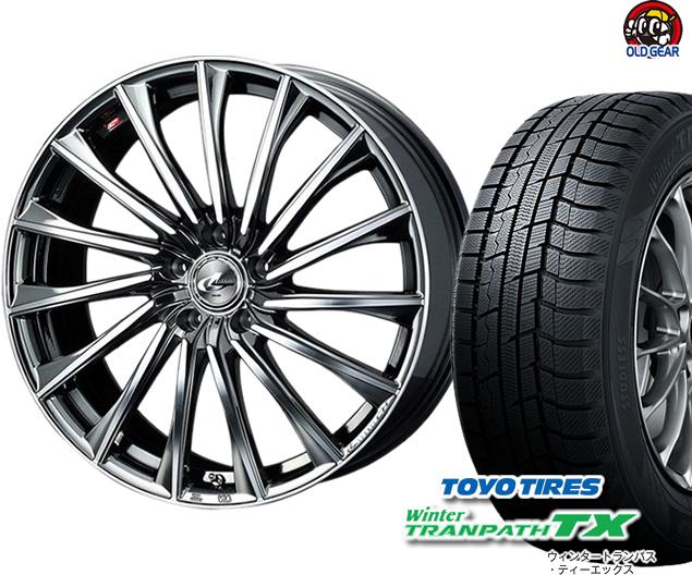 トーヨータイヤ ウィンタートランパスTX 225/60R17 スタッドレス タイヤ・ホイール 新品 4本セット ウエッズ レオニス CH パーツ バランス調整済み!