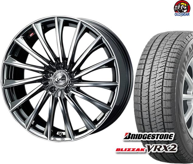 ブリヂストン ブリザック VRX2 F225/40R18・R255/35R18 スタッドレス タイヤ・ホイール 新品 4本セット ウエッズ レオニス CH パーツ バランス調整済み!