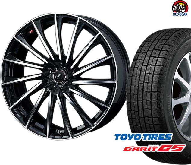 トーヨータイヤ ガリットG5 215/45R17 スタッドレス タイヤ・ホイール 新品 4本セット ウエッズ レオニス CH パーツ バランス調整済み!