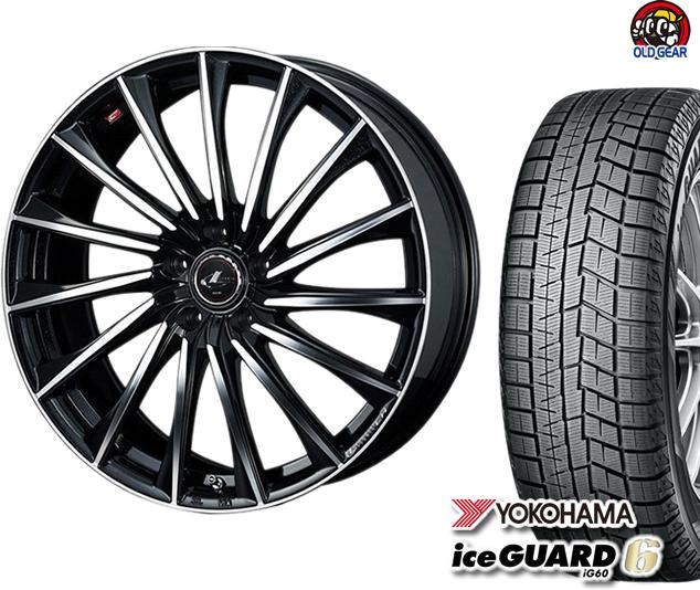 ヨコハマアイスガード6 ig60 195/45R17 スタッドレス タイヤ・ホイール 新品 4本セット ウエッズ レオニス CH パーツ バランス調整済み!
