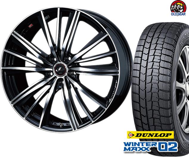 ダンロップ ウィンターマックス WM02 175/65R15 スタッドレス タイヤ・ホイール 新品 4本セット ウエッズ レオニスFY パーツ バランス調整済み!
