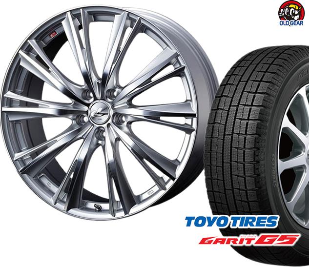 トーヨータイヤ ガリットG5 225/45R18 スタッドレス タイヤ・ホイール 新品 4本セット ウエッズ レオニスWX パーツ バランス調整済み!