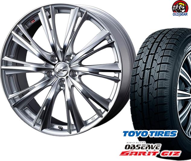 トーヨータイヤ ガリットGIZ 215/45R17 スタッドレス タイヤ・ホイール 新品 4本セット ウエッズ レオニスWX パーツ バランス調整済み!