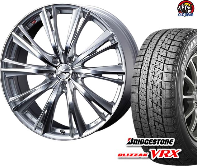 ブリヂストン ブリザック VRX 165/65R14 スタッドレス タイヤ・ホイール 新品 4本セット ウエッズ レオニスWX パーツ バランス調整済み!