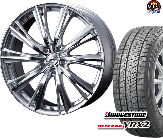 ブリヂストン ブリザック VRX2 195/50R16 スタッドレス タイヤ・ホイール 新品 4本セット ウエッズ レオニスWX パーツ バランス調整済み!
