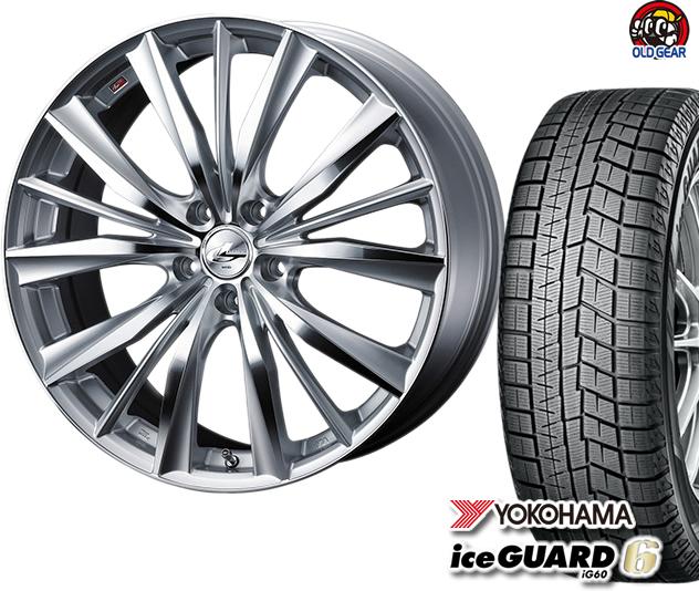 ヨコハマアイスガード6 ig60 165/65R14 スタッドレス タイヤ・ホイール 新品 4本セット ウエッズ レオニスVX パーツ バランス調整済み!