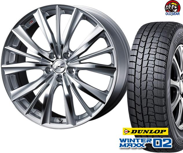 ダンロップ ウィンターマックス WM02 225/60R16 スタッドレス タイヤ・ホイール 新品 4本セット ウエッズ レオニスVX パーツ バランス調整済み!