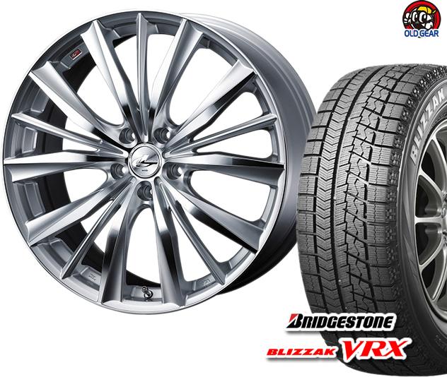 ブリヂストン ブリザック VRX 215/60R17 スタッドレス タイヤ・ホイール 新品 4本セット ウエッズ レオニスVX パーツ バランス調整済み!