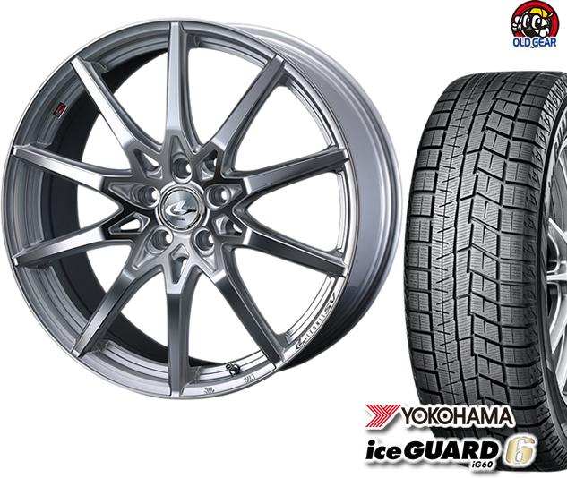 ヨコハマアイスガード6 ig60 185/60R16 スタッドレス タイヤ・ホイール 新品 4本セット ウエッズ レオニス・エスブイ SV パーツ バランス調整済み!