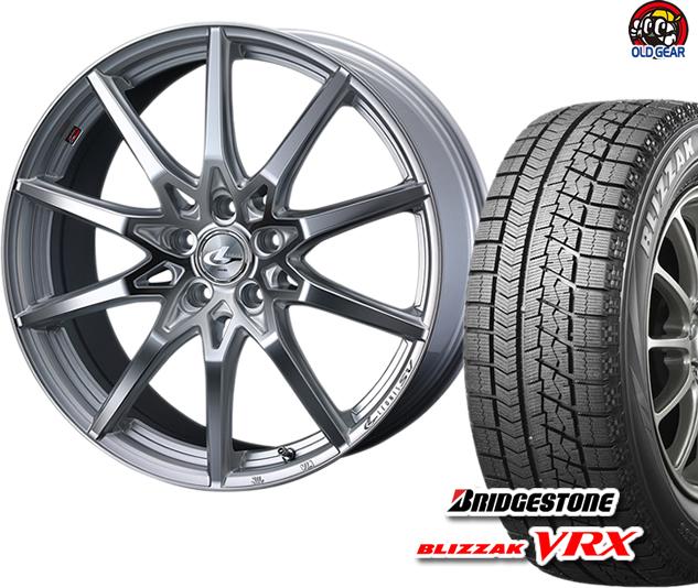 ブリヂストン ブリザック VRX 215/60R17 スタッドレス タイヤ・ホイール 新品 4本セット ウエッズ レオニス・エスブイ SV パーツ バランス調整済み!