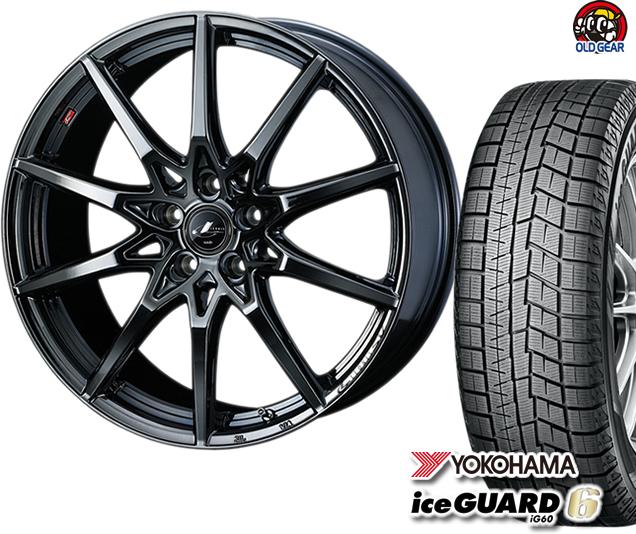 ヨコハマアイスガード6 ig60 165/50R16 スタッドレス タイヤ・ホイール 新品 4本セット ウエッズ レオニス・エスブイ SV パーツ バランス調整済み!