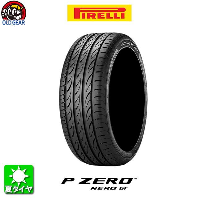 タイヤ単品 245/40R19 PIRELLI ピレリ P ZERO NERO GT ピーゼロネロGT 新品 1本のみ