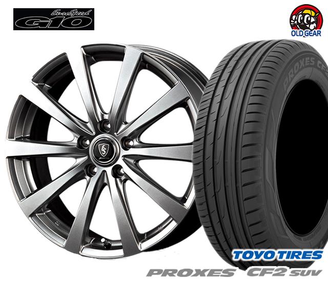 マルカ  ユーロスピードG10 タイヤ・ホイール 新品 4本セット トーヨー プロクセスCF2 SUV 225/65R17 パーツ バランス調整済み!