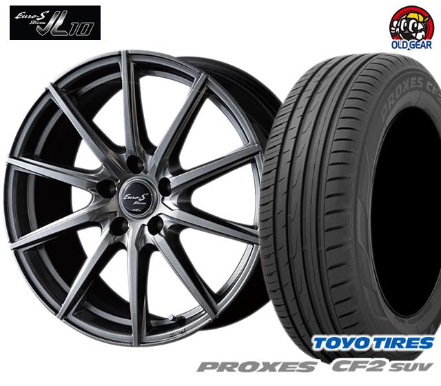 マルカ ユーロストリーム JL10 タイヤ・ホイール 新品 4本セット トーヨー プロクセスCF2 SUV 225/55R17 パーツ バランス調整済み!
