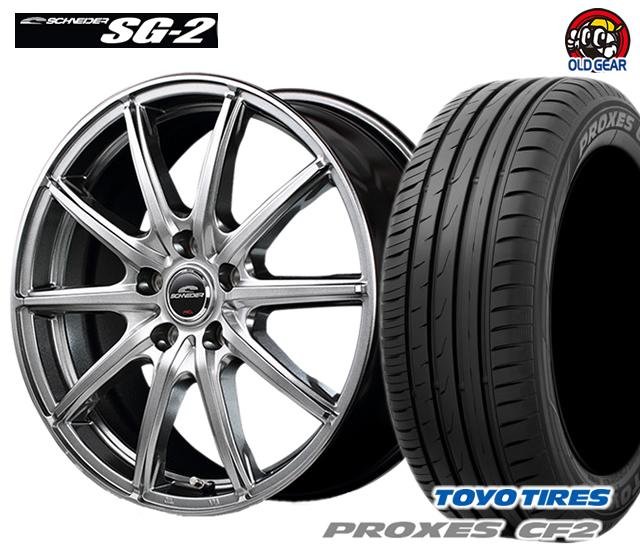 マルカ シュナイダー SG-2 タイヤ・ホイール 新品 4本セット トーヨー プロクセス CF2 205/50R17 パーツ バランス調整済み!