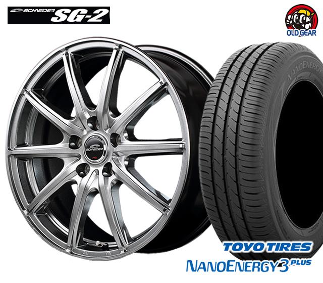マルカ シュナイダー SG-2 タイヤ・ホイール 新品 4本セット トーヨー ナノエナジー3プラス 225/50R17 パーツ バランス調整済み!