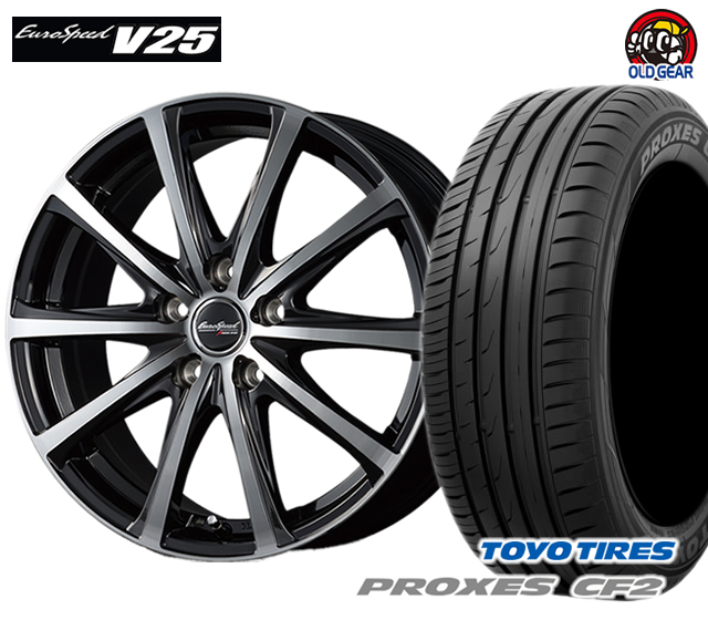 マルカ ユーロスピードV25 タイヤ・ホイール 新品 4本セット トーヨー プロクセス CF2 195/65R15 パーツ バランス調整済み!