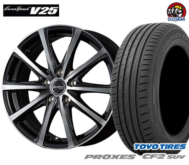マルカ ユーロスピードV25 タイヤ・ホイール 新品 4本セット トーヨー プロクセスCF2 SUV 225/65R17 パーツ バランス調整済み!